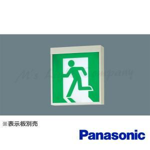 パナソニック FA20312 LE1 誘導灯(本体) 片面灯 一般型 壁・天井直付・吊下型 B級・BL形 避難口・通路用 非常点灯20分間 表示板別売 『FA20312LE1』|msm