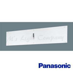 パナソニック FK41778 誘導灯リニューアルプレート 壁直付用 B級・BH形 B級・BL形|msm
