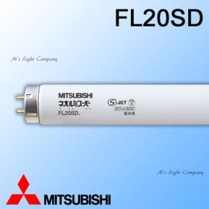三菱電機 FL20SD 直管蛍光ランプ スタータ...の商品画像