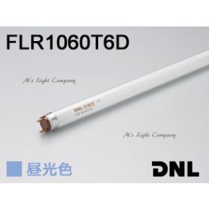 DNライティング FLR1060T6D エースラインランプ ラピッドスタート形 ランプ長1060mm 昼光色|msm
