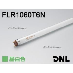 DNライティング FLR1060T6N エースラインランプ ラピッドスタート形 ランプ長1060mm 昼白色|msm