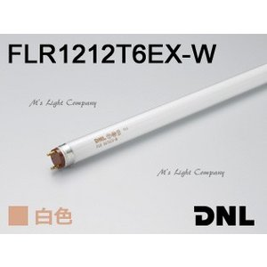 DNライティング FLR1212T6EX-W エースラインランプ ラピッドスタート形 ランプ長1212mm 3波長形 白色 『FLR1212T6EXW』|msm