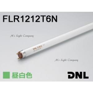 DNライティング FLR1212T6N エースラインランプ ラピッドスタート形 ランプ長1212mm 昼白色|msm