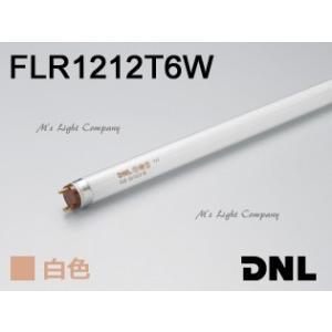 DNライティング FLR1212T6W エースラインランプ ラピッドスタート形 ランプ長1212mm 白色|msm