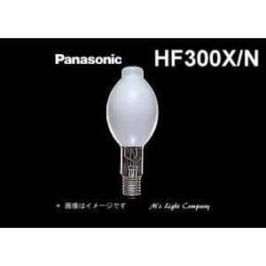 パナソニック HF300X/N 蛍光水銀灯 一般形 『HF300XN』|msm