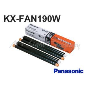 パナソニック KX-FAN190W 普通紙ファク...の商品画像