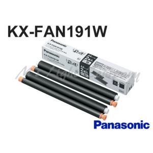 パナソニック KX-FAN191W 普通紙ファクス用インクフィルム 15m 2本入 『KXFAN191W』