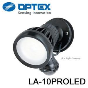オプテックス LA-10PROLED LEDセンサライト 天井・壁面取付可能 AC100V直結式 配光角110° 『LA10PROLEDBL』|msm