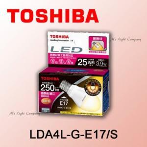 東芝 LDA4L-G-E17/S LED電球 電球色 口金E17 小丸電球25W相当 光がひろがるタイプ 『LDA4LGE17S』
