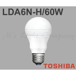 東芝 LDA6N-H/60W LED電球 一般電球形 810lm 一般電球60W形相当 下方向タイプ E26口金 昼白色 『LDA6NH60W』
