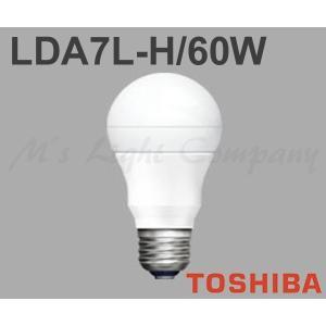 東芝 LDA7L-H/60W LED電球 一般電球形 810lm 一般電球60W形相当 下方向タイプ E26口金 電球色 『LDA7LH60W』