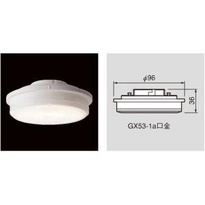 東芝 LDF6L-GX53/W2 LEDユニットフラット形 防水形 電球色 広角 中止代替 LDF6L-H-GX53/W 『LDF6LGX53W2』 msm