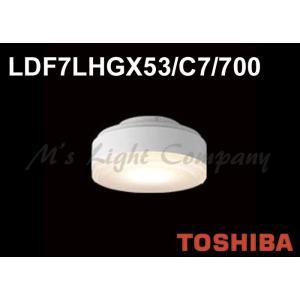 東芝 LDF7LHGX53/C7/700 LEDユニットフラット形 700シリーズ φ75 GX53-1口金 700lm 電球色 広角 6.9W 『LDF7LHGX53C7700』 msm