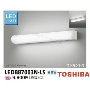 東芝 LEDB87003N-LS LEDキッチンライト 棚下専用 蛍光ランプ器具20Wクラス ランプ一体形 『LEDB87003NLS』