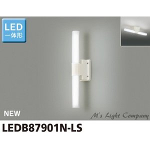 東芝 LEDB87901N-LS 屋外ブラケット LED一体形タイプ 天井・壁面兼用 防湿・防雨形 白熱灯器具20Wクラス 昼白色 『LEDB87901NLS』|msm