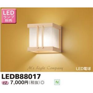 東芝 LEDB88017 LED 和風 ブラケット ランプ別売|msm