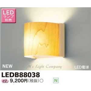東芝 LEDB88038 LED 和風 ブラケット ランプ別売|msm