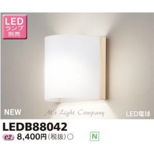 東芝 LEDB88042 LED 和風 ブラケット ランプ別売|msm