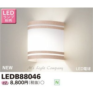 東芝 LEDB88046 LED 和風 ブラケット ランプ別売|msm