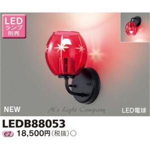 東芝 LEDB88053 LEDベースライト ブラケット ランプ別売|msm