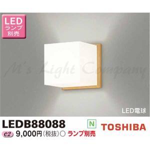 東芝 LEDB88088 LED屋内ブラケット E17口金 ランプ別売|msm