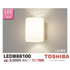 東芝 LEDB88100 LED和風照明 LEDブラケット ランプ別売|msm