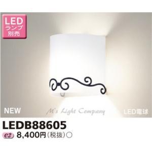 東芝 LEDB88605 LEDベースライト ブラケット ランプ別売|msm