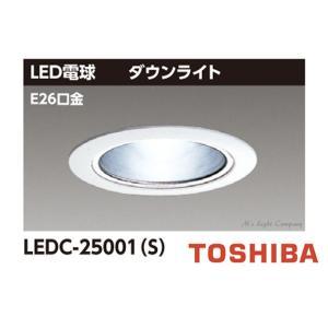 東芝 LEDC-25001(S) ダウンライト LED 一般形 埋込穴φ150 E26口金 ランプ別売 『LEDC25001S』|msm