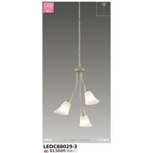 東芝 LEDC88029-3 シャンデリア ランプ別売 『LEDC880293』|msm