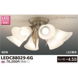 東芝 LEDC88029-6G シャンデリア 〜4.5畳 ランプ別売 『LEDC880296G』|msm