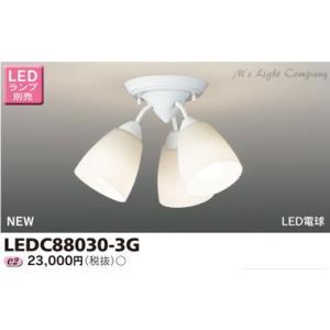 東芝 LEDC88030-3G シャンデリア ランプ別売 『LEDC880303G』|msm