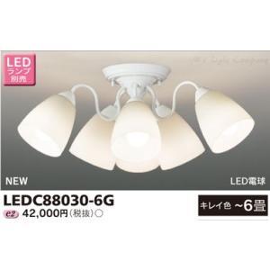 東芝 LEDC88030-6G シャンデリア 〜6畳 ランプ別売 『LEDC880306G』|msm