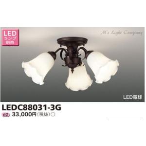 東芝 LEDC88031-3G シャンデリア ランプ別売 『LEDC880313G』|msm