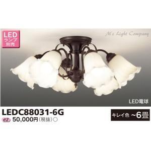東芝 LEDC88031-6G シャンデリア 〜6畳 ランプ別売 『LEDC880316G』|msm