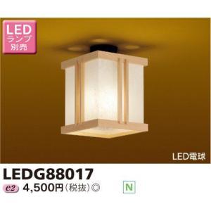 東芝 LEDG88017 和風照明 LED小形シーリングライト|msm