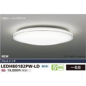 東芝 LEDH80182PW-LD ON/OFFタイプ LEDシーリングライト プルスイッチ付 〜6畳 昼白色 『LEDH80182PWLD』 msm