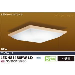 東芝 LEDH81188PW-LD LED和風照明 ON/OFF LEDシーリングライト 〜8畳 プルスイッチ付 昼白色 『LEDH81188PWLD』|msm
