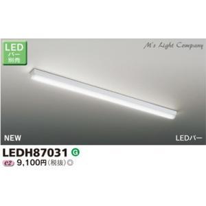 東芝 LEDH87031 LEDキッチンシーリングライト LEDバー別売|msm