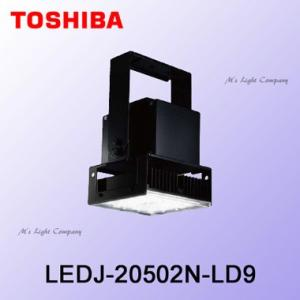 東芝 LEDJ-20502N-LD9 LED高天井器具 400Wメタルハライドランプ器具相当 落下防止ワイヤー付 昼白色 『LEDJ20502NLD9』|msm