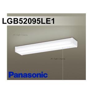 パナソニック LGB52095 LE1 壁直付・棚下直付型 キッチンライト LED一体形 昼白色 20形蛍光灯1灯相当 プルスイッチ付 コンセント付 拡散タイプ 『LGB52095LE1』|msm