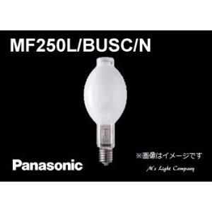 パナソニック MF250L/BUSC/N マルチハロゲン灯 下向点灯形 蛍光形 250形 Lタイプ・水銀灯安定器点灯形 『MF250LBUSCN』|msm