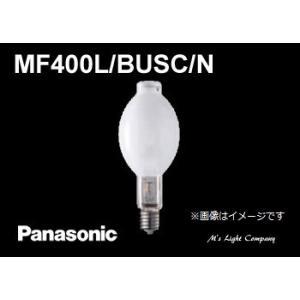 パナソニック MF400L/BUSC/N マルチハロゲン灯 下向点灯形 蛍光形 400形 Lタイプ・水銀灯安定器点灯形 『MF400LBUSCN』|msm