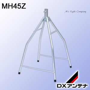DXアンテナ MH45Z 家庭用アンテナ設置器具 屋根馬 大屋根用 溶融亜鉛メッキ|msm