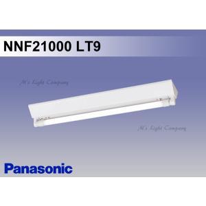 パナソニック NNF21000 LT9 天井直付型 直管LEDランプベースライト 富士型 連続調光型・調光タイプ 1灯用 LDL20 ランプ別売 『NNF21000LT9』