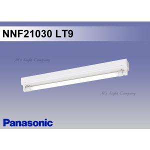 パナソニック NNF21030 LT9 笠なし型 連続調光型・調光タイプ 1灯用 LDL20 ランプ別売 中止品の為、後継品 NNF21030J LT9 にてご発送です 『NNF21030LT9』
