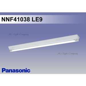 パナソニック NNF41038 LE9 天井直付型 直管LEDランプベースライト 富士型 LDL40 ランプ別売 『NNF41038LE9』