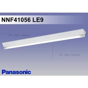 パナソニック NNF41056 LE9 天井直付型 直管LEDランプベースライト 富士型 LDL40 ランプ別売 プルスイッチ付 『NNF41056LE9』