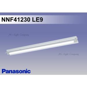 パナソニック NNF41230 LE9 天井直付型 直管LEDランプベースライト 反射笠付型 1灯用 LDL40 ランプ別売 『NNF41230LE9』