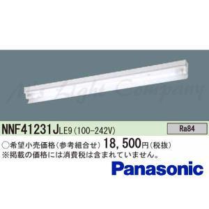 パナソニック NNF41231J LE9 天井直付型 直管LEDランプベースライト 片反射笠付型 1灯用 LDL40 非調光 ランプ別売 『NNF41231JLE9』