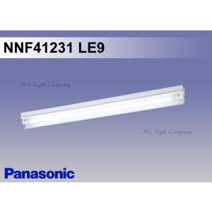 パナソニック NNF41231 LE9 天井直付型 直管LEDランプベースライト 片反射笠付型 1灯用 LDL40 ランプ別売 『NNF41231LE9』